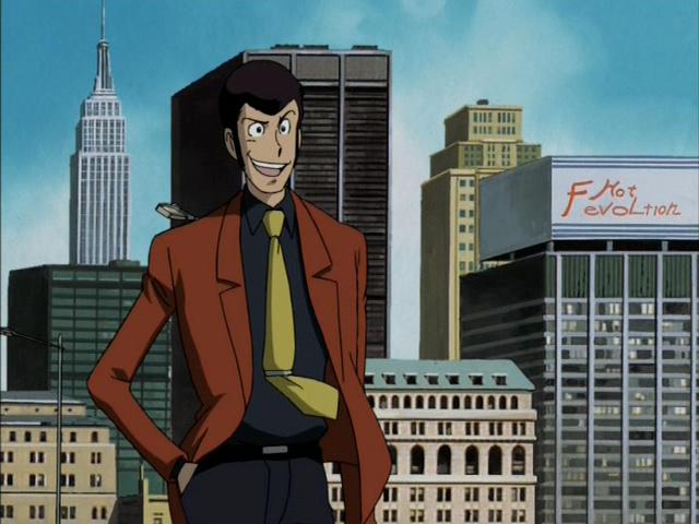 File:Lupin lupin124.jpg