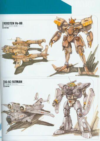 File:VERSTEN Ve-88 BG-5C FATMAN.jpeg