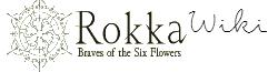 Rokka Wiki-wordmark