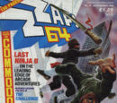 Zzap 64 Issue 41