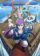 Adventure of Sinbad Blu-ray and DVD Cover