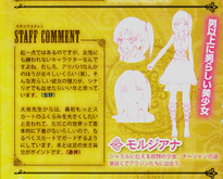 Morgiana Anime Design