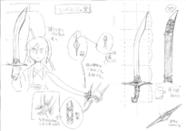 Sinbad's sword sketch