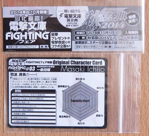 File:Masaki-0.jpg