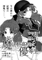 MKNY Manga 40