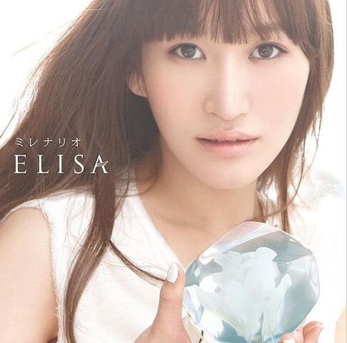 File:Elisa - Millenario (Regular Edition CD Only).jpg