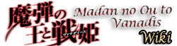 File:Madam No Ou Wiki-wordmark.png