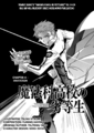 MKNR Manga 04.png