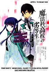 MKNR Manga 02