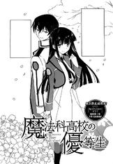 MKNY Manga 03