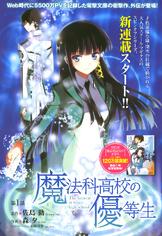 MKNY Manga 01