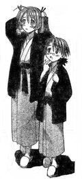 Mahou-sensei-negima-335921