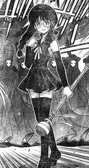 Megumi Natsume