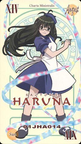 File:Card Harunabig.jpg