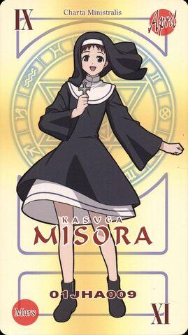 File:Card Misora.jpg