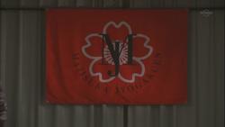 MajisukaGakuen Flag School