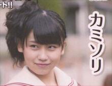 MG4 Kamisori Kojima Mako