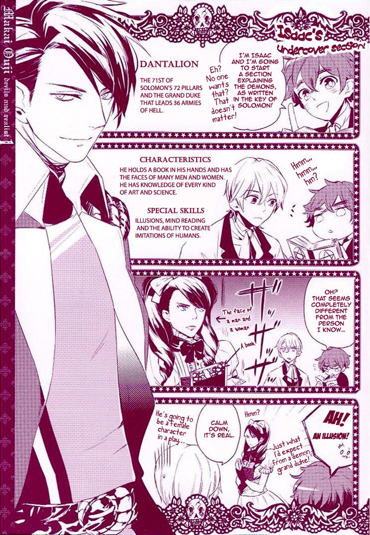 makai ouji devils and realist ending a relationship