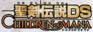 Seiken Densetsu DS Logo