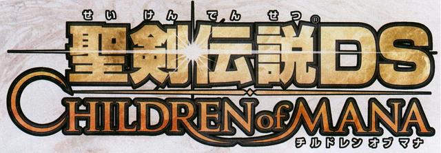 File:Seiken Densetsu DS Logo.png