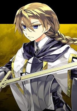 Female knight akira ishida