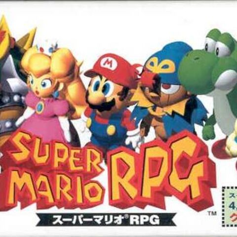 Japanese box art for <i>Super Mario RPG: Legend of the Seven Stars</i>