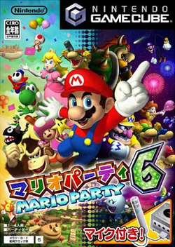 -Mario-Party-6-GameCube-