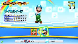 File:Ice Luigi (5).png