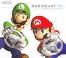 Mario Kart Wii Platinum Soundtrack