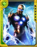 Centurion Nova Prime Nova