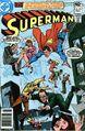 Superman v.1 350