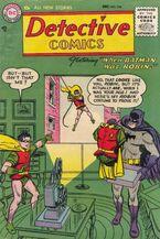 Detective Comics 226