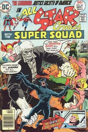 Cover for All-Star Comics #63 (1976)