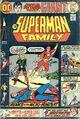 Superman Family Vol 1 173