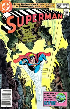 Cover for Superman #367 (1982)