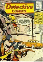 Detective Comics 220