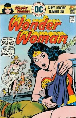 Cover for Wonder Woman #223 (1976)