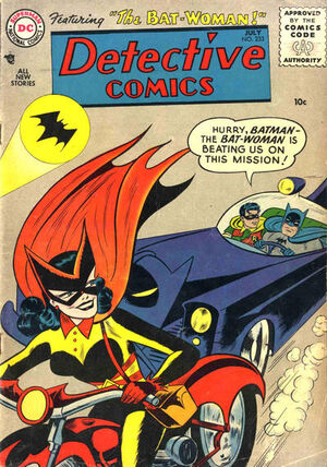 Cover for Detective Comics #233 (1956)