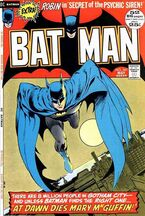 Batman 241