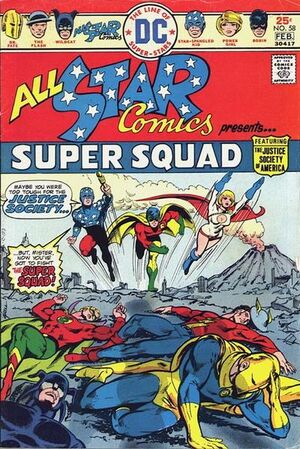 Cover for All-Star Comics #58 (1976)