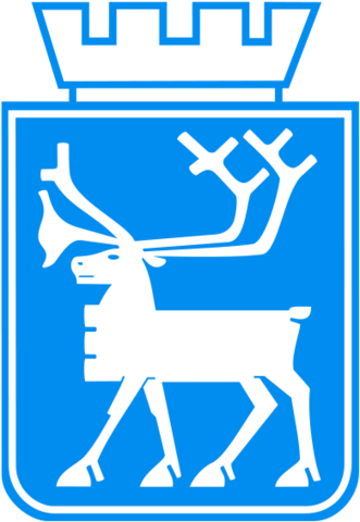 File:Coat of arms of Tromso.png