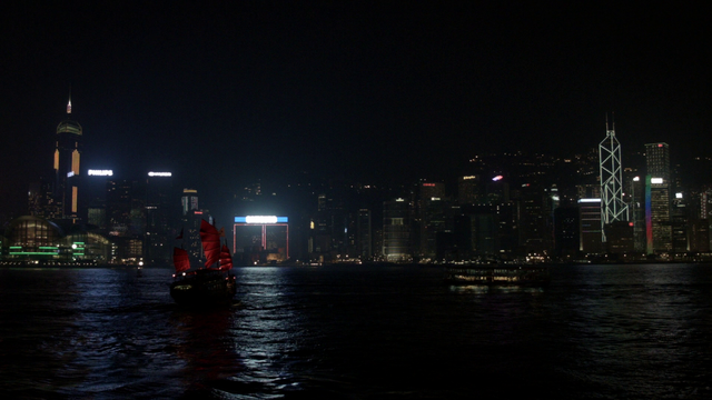 File:Hong Kong.png