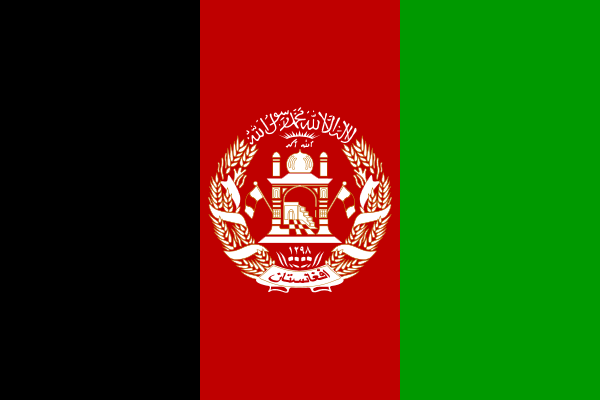 File:Flag of Afghanistan.png