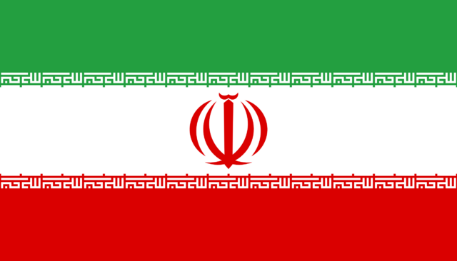 File:Flag of Tehran.png