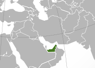 File:Map of the United Arab Emirates.png