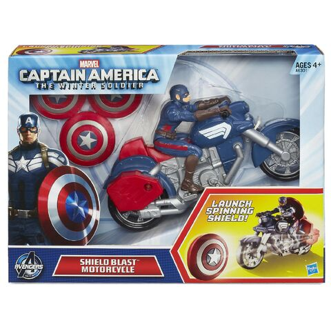 File:Cap bike Hasbro.jpg