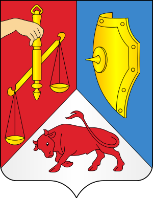 File:Coat of arms of Ashmyany.png