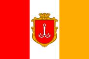Flag of Odessa