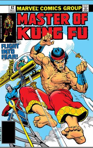 Master of Kung Fu Vol 1 82