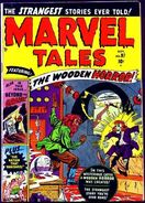 Marvel Tales Vol 1 97